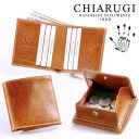 It Is With Valentine Chocolate! A Leather Bi-Fold Wallet Made In CHIARUGI italy