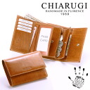 Three Leather Fold Wallet Made In CHIARUGI italy