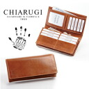 An outlet! Leather long wallet / long label wallet (wrinkle) made in CHIARUGI/ Kia Lodz Italy