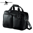 Hose leather (horse-skin) system organizer fs3gm