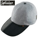 Product made in Germany linen cap fs3gm to be able to close down