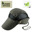 Park ranger high mud cool cap fs2gm [10P23may13] [RCP] [chi2013apa]