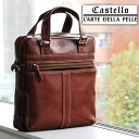 A 50% Off [Castello] Italian Leather 2Way Length Type Shoulder Bag [Today Point 10 Times]