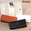 Dot Three Key Case [Kanmi.] [The Dot Leather Series] [Kanmi.] [Key Case Key Ring] [10P24Jan13]