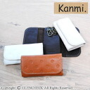 Dot Four Key Cases [Kanmi.] [The Dot Leather Series] [Kanmi.] [Key Case Key Ring] [10P24Jan13]