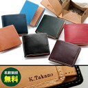 An outlet! Brei dollar leather folio wallet (there is an excellent case correction)