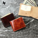 Outlet! FLYING HORSE Premium-flying horse hand-dyed premium cordovan two bi-fold wallet fs04gm