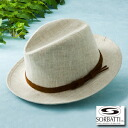 Outlet! Italy-made linen Hat