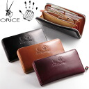 An outlet! Ollie Che leather long zipper wallet