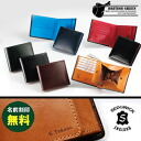 Outlet! Two ダブルブライドル leather bi-fold wallet