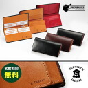 An outlet! Double brei dollar leather long wallet / long label wallet (there is a coin purse)