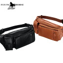 A / horses leather system waist bag
