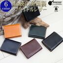 Bridle leather breast pocket wallet / tri-fold wallet fs04gm