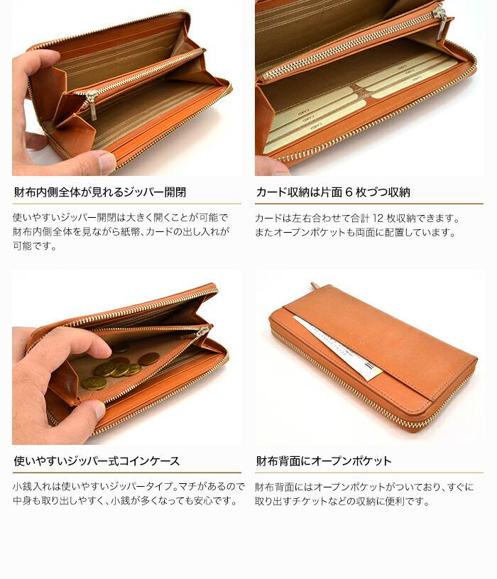 ブライドルレザー日本製ロングジッパーウォレット