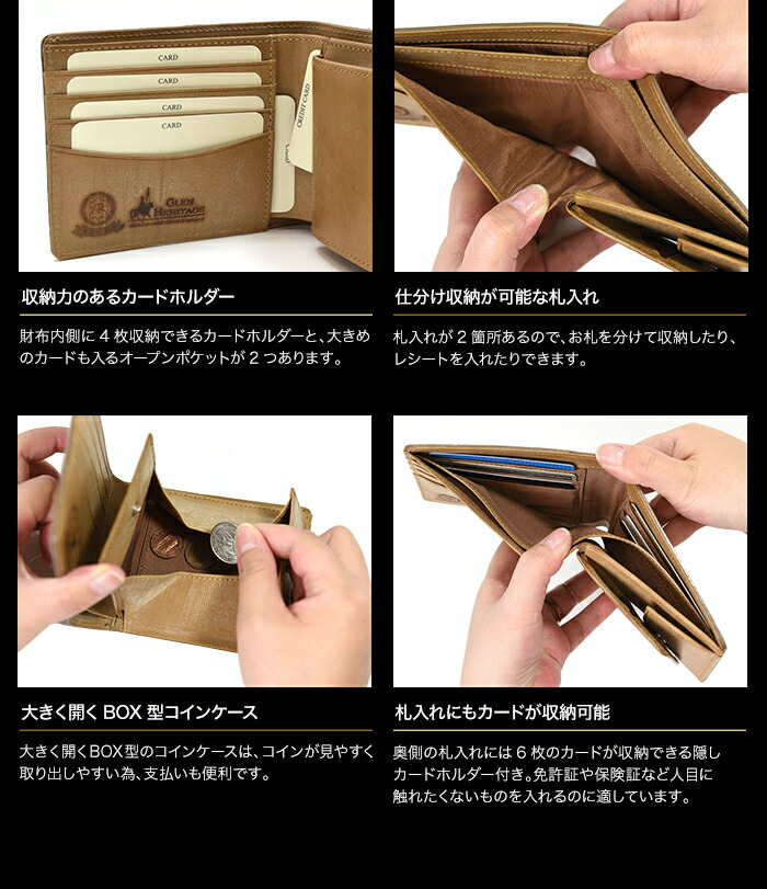 ヴィンテージブライドルレザー日本製二つ折り財布