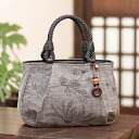Black Chestnut Bag As-11