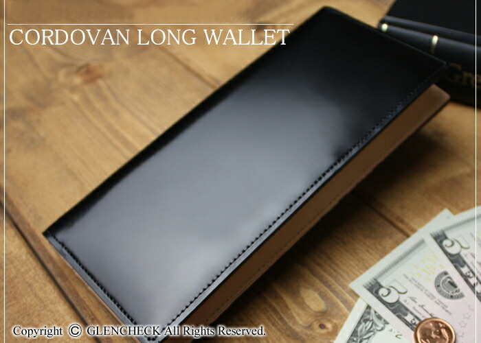 cordovan leather long wallet