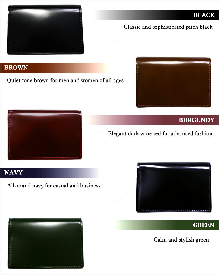 cordovan leather card case color variations