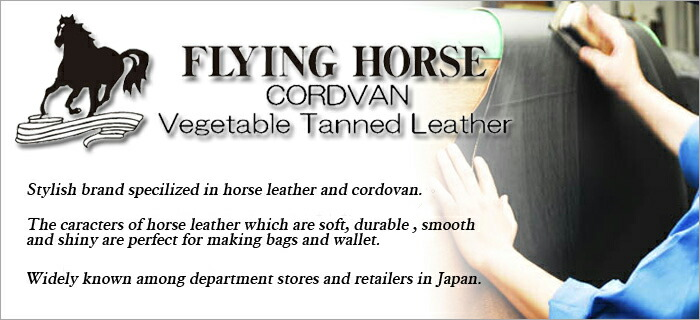 cordovan leather brand information