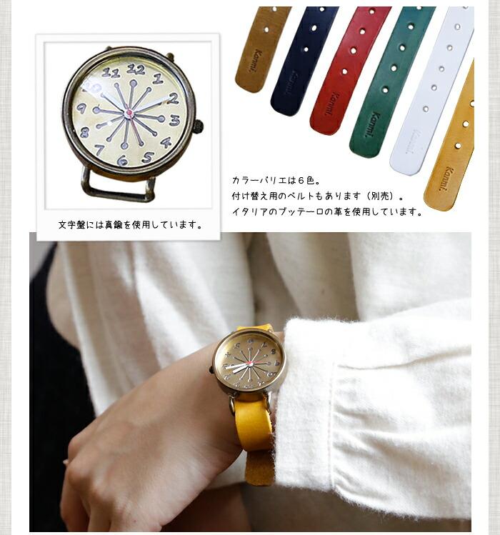 Kanmi. coco watch ビター ディティール