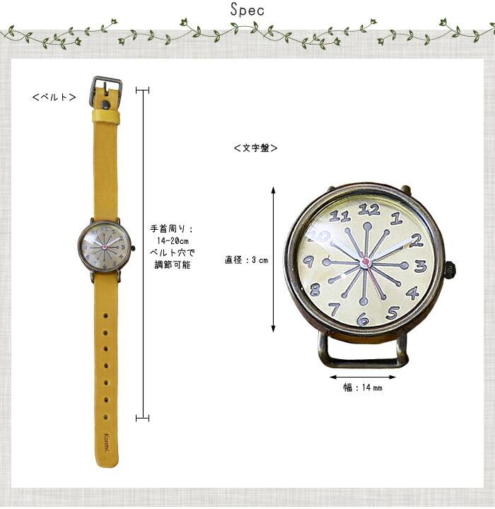 Kanmi. coco watch ビター 仕様