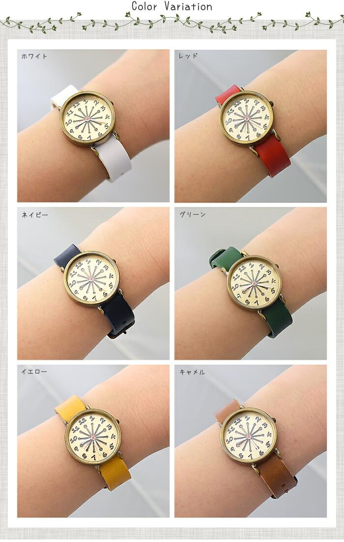 Kanmi. coco watch ビター カラバリ