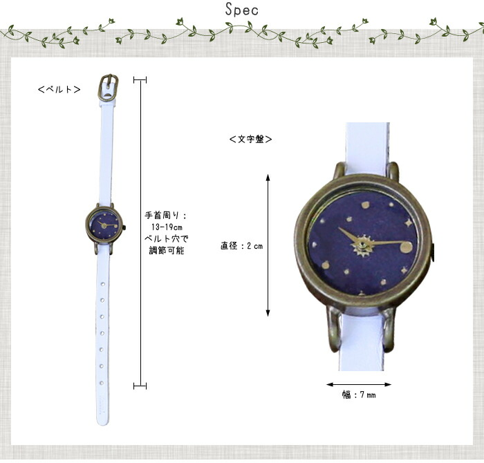 Kanmi. coco watch ホシ 仕様