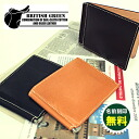 An outlet! Brei dollar leather money clip