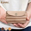[Kanmi.] Multifunctional key case -The sima sima series-