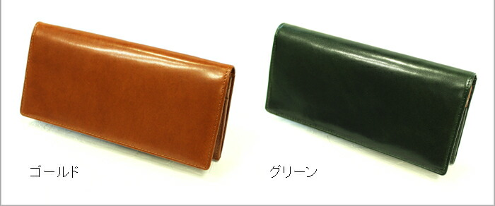 Ollie Che leather long wallet color