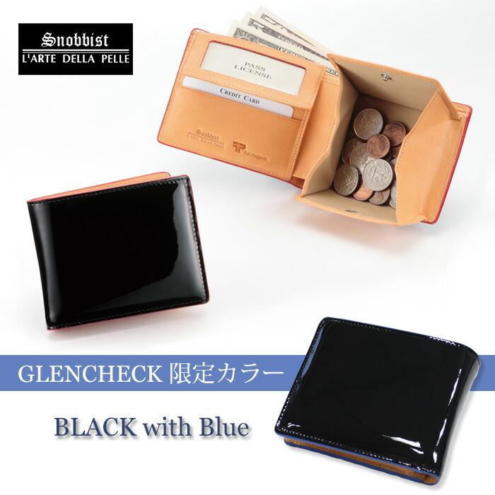 クリスタルレザー2つ折り財布