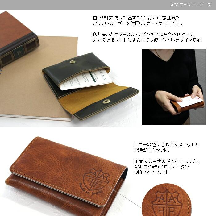 AGILITY カードケース