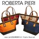 Outlet! ROBERTA PIERI, Italy Roberta peri-tote bag Large
