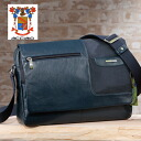 Messenger Bag Made In Acciaio Italy
