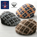 Knit Deerstalker [Made In The U.K.]