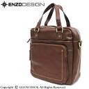 ENZO/ エンゾーバーティカルブリーフケース PB-97079
