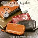 CHIARUGI Key Case