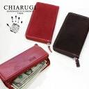 CHIARUGI Long Zipper Wallet