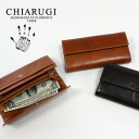 50% OFF time-limited until September 18! An outlet! CHIARUGI/ Kia Lodz flap long wallet (wound, dirt)