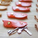 [Kanmi.] Key case of bird shape