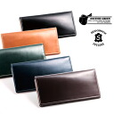 An outlet! Brei dollar leather long wallet