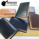 Outlet! Put the bridle leather card case / card ( name put the fix and ) fs2gm