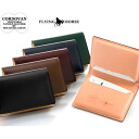 Outlet! FLYING HORSE cordovan card case MIYAUCHI leather (put the fix name and)