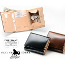 "Outlet! ""FLYING HORSE"" cordovan tri-fold compact purse"