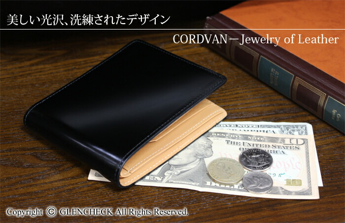 Cordovan leather made in Japan