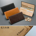 ※An outlet! Brei dollar leather mesh long wallet / long label wallet (there is a coin purse) (bake a wound, a dirt, leather)