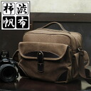 Persimmon Juice(Kakishibu) Canvas Camera Bag [Made In Japan] [0603Superp10] [Today Point 10 Times]