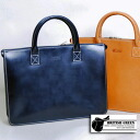 [British Green] Bridle Leather Briefcase [10P10Dec12] Bonus [Today Point 10 Times]