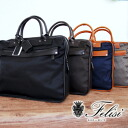 20 %OFF! felisi /Felisi Briefcase 8637 / 2 / DS