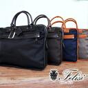 Felisi Briefcase 8637 / 2 / DS